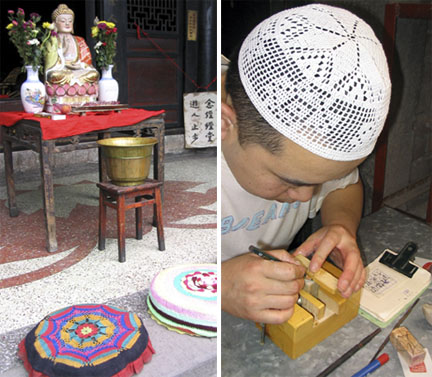 Crochet in China