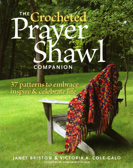 Crocheted Prayer Shawl book